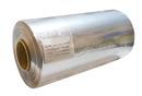 350/700/650м (15мкм) пленка термоус. (1)