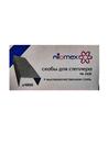 Скобы для степлера №24/6 Atomex 1000шт *300