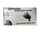 """Перчатки виниловые черные  неопудр. однораз.""""XL"""" 1/100*10"""