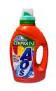 AOS гель для стирки 1300 гр