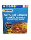 Пакет д/запекания Paterra 30*40 5шт с клипс 1*96