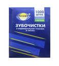 Зубочистки в инд. упак. с мент. 1000шт 1*30 Aviora