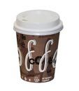Стакан бумажный 250мл.с крыш. чай/кофе 1/100*1000