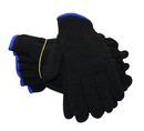 Перчатки х/б двойные зима 1*100